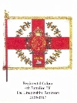 Regimental Colour, 4th Battalion TF, The Lincolnshire Regiment, 1909-1967.