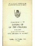 Special Service for the Laying up of the Colours of the former 1st Battalion, Royal Lincolnshire Regiment programme, dated 7th October 1962 (front cover)