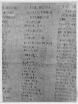 Dunkirk Memorial, 29th June 1957 (3)