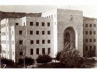 Municipality, Haifa, Palestine.