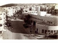 Beryl Street, Haifa, Palestine.