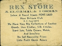 Rex Store, Port Said, Egypt business card (front)