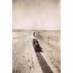 Railway Patrol