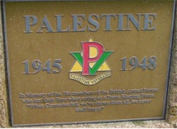 Palestine Veteran's Memorial, The National Arboretum