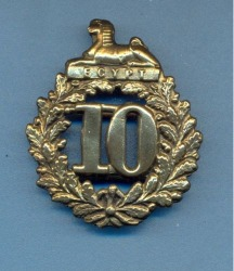 Glengarry Badge