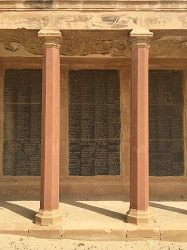 WW1 memorial, Basra, Iraq